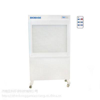 移动式空气洁净屏QRJ128-C超薄设计_BIOBASE/博科