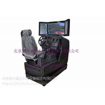 两自由度 动感仿真汽车驾驶模拟器 动感仿真模拟器 北京紫光基业