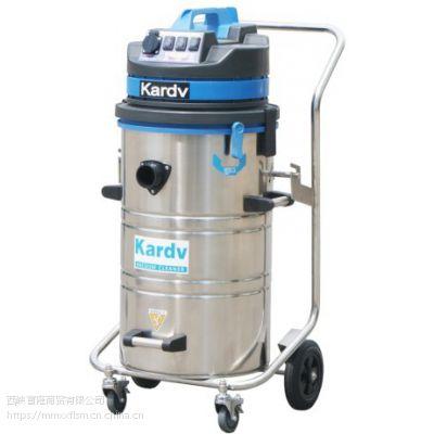 车间用工业吸尘器凯德威工业吸尘器DL-3078B