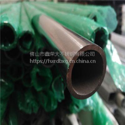 陕西西安304不锈钢管(无缝管)不锈钢卫生管
