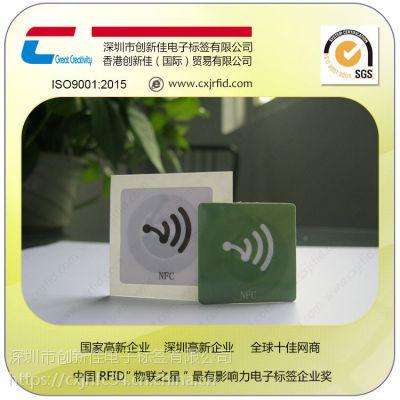 nfc抗金属电子标签 人员定点手机签到打卡标牌 13.56Mhz频段 ntag213 icode系列
