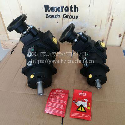 德国力士乐计量泵 A7VKO028MA/10MRSL4P550-0