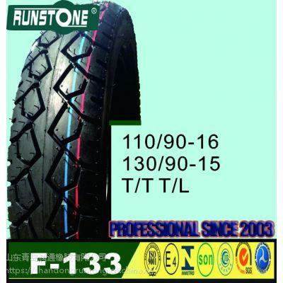 摩托车内外胎 130/90-15 110/90-16 真空胎 普通胎 厂家直销 质优价廉 可贴牌生产