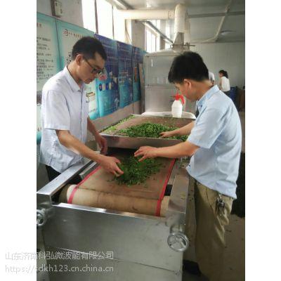 山东新型微波茶叶杀青烘干机