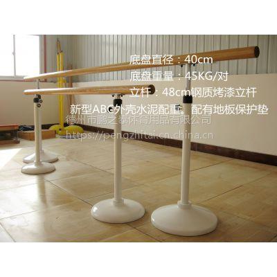 水曲柳舞蹈把杆 体操用品 移动式 固定式 壁挂式 舞蹈把杆