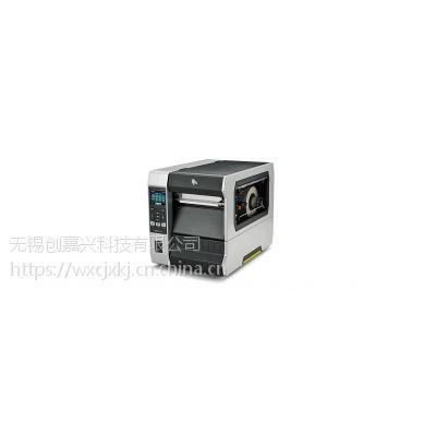 最新Zebra斑马ZT610高智能 600DPI高分辨率不干胶标签打印机 二维条码打印机无锡哪里卖?