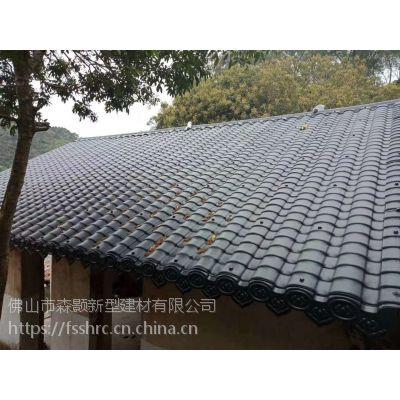 合成树脂瓦 屋顶仿古屋面瓦片 塑料隔热瓦 别墅琉璃瓦