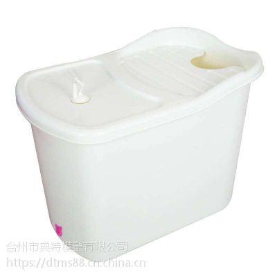 黄岩注塑模具 日用品宝宝冬季泡澡桶塑料模具 注射成型模厂家