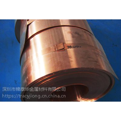 锦泰华现货供应t2紫铜带 0.01~3mm半硬紫铜带