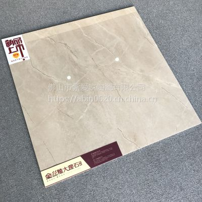 佛山市紫爱家园陶瓷供应800*800金丝釉通体大理石瓷砖