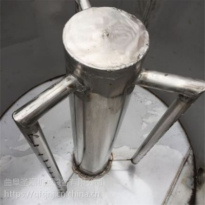 不锈钢酿酒设备厂家定做 酒厂专用扬茬机多少钱一台