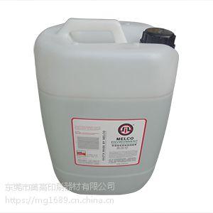 免酒精润版液批发商阐明润湿液的检测方法