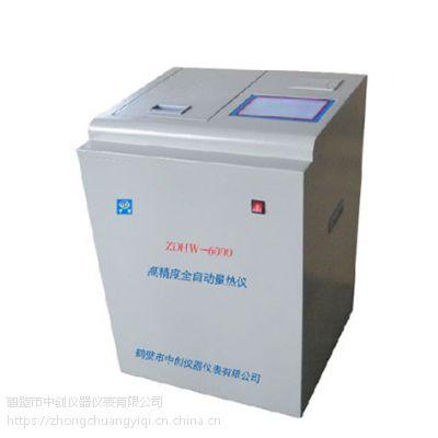 全自动热量仪厂家|煤炭大卡化验设备|砖坯热值检测仪器|中创仪器