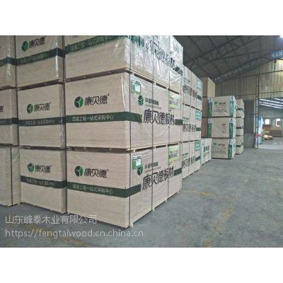 供应马六甲细木工板芯板、马六甲拼板、素心板杂木芯板,热压机拼