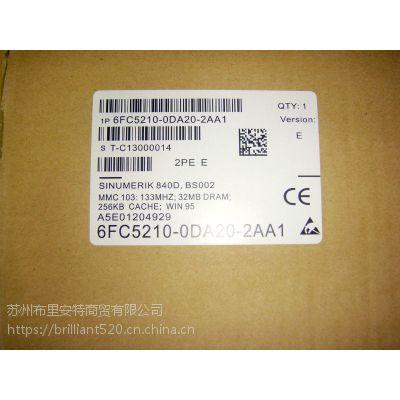 6EP1436-2BA10 SITOP稳压开关电源24VDC/20A 6EP1436-2BA10