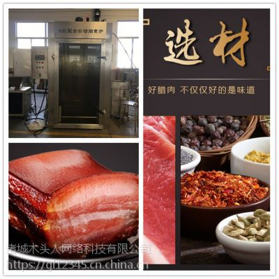 腊肉烟熏炉型号,腊肉烟熏炉价格