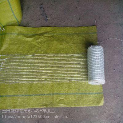 瑞兴玻纤布加工厂供应A级抗碱10公分宽网格带强力网格布
