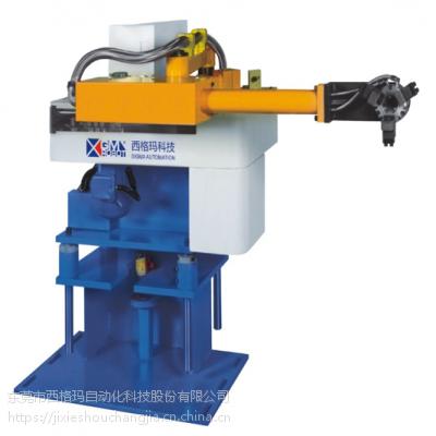 厂家直销 压铸机机械手 五连杆伺服取件机器人