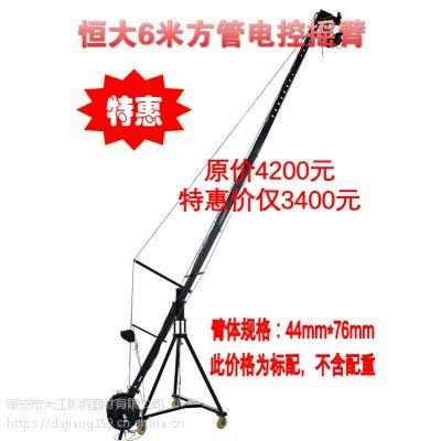 恒大方管电控摇臂DV摄像摇臂 电控云台 手柄控制器