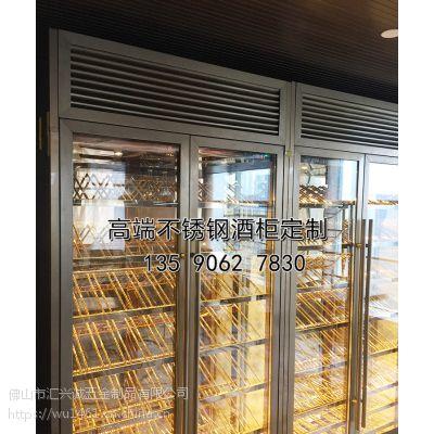 汇兴诚金属制品 恒温不锈钢酒柜 时尚不锈钢酒柜品质保证