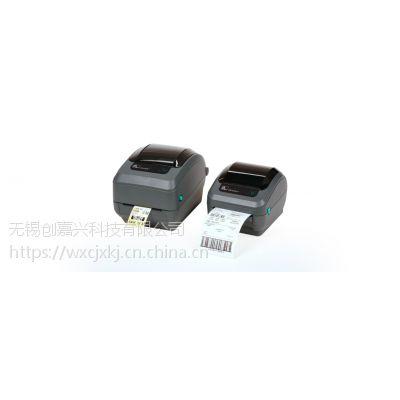 无锡Zebra斑马GX430T 300DPI热转印条码打印机 不干胶标签打印机哪里维修销售