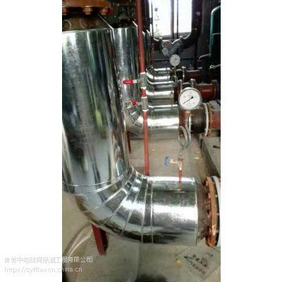 供应各种管道保温弯头加工,管道保温外皮加工。