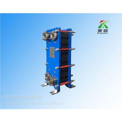 板式换热器应用 合肥板式换热器厂家 板式换热器应用宽信供