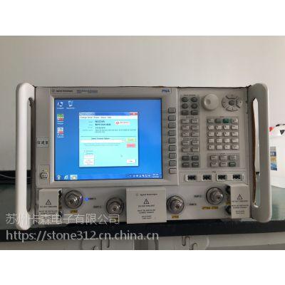 无锡N5224A 合肥N5224A 43.5GHZ 微波网络分析仪