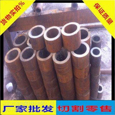 小口径无缝钢管q345无缝管规格全质量优