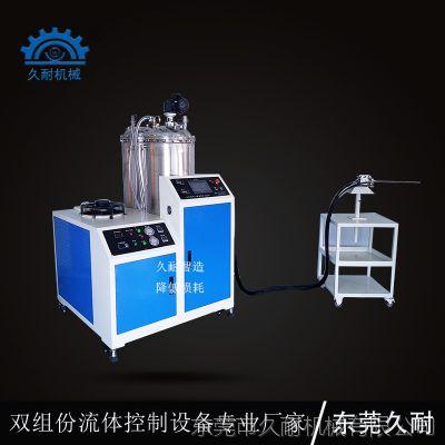 久耐机械JN-L01玻璃钢生产设备 聚氨酯、环氧树脂拉挤高精密自动配比、混和设备