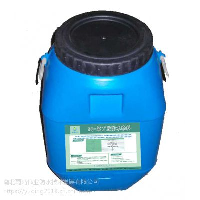 雨晴伟业水乳型氯丁橡胶防水涂料性能优越应用广泛