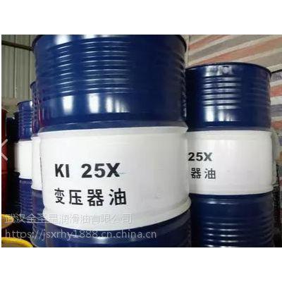 油浸式电力变压器中变压器油的作用 推荐昆仑25号变压器油