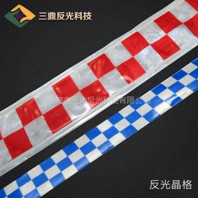 5CM宽3M6260白色反光片印刷红色格子反光带(PVC底) 耐寒耐高温 欧盟环保