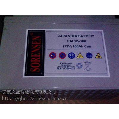 索润森蓄电池SAL12-10后备储能型蓄电池12V10AH索润森 厂家价格