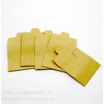 东莞兆日包装供应现货iphone按键贴 手机指纹贴通用包装 可定制各类纸盒
