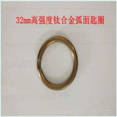 广东高强度钛合金圈|高强度钛合金圈