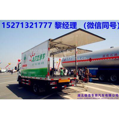 东风蔬菜水果移动售卖车厂家直供1.3L