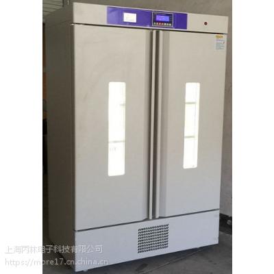上海丙林1000L双门冷光源光照培养箱