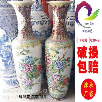 陶瓷粉彩大花瓶 手绘大花瓶可定制