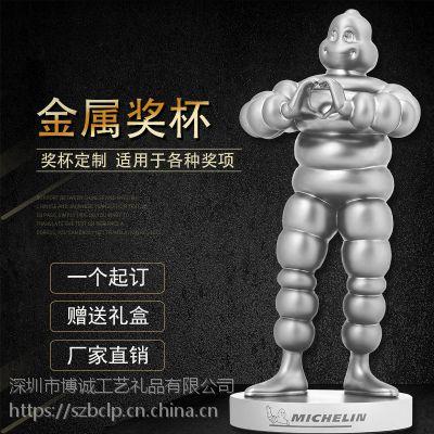 高档创意金属奖杯水晶奖杯定制 深圳厂家专业定制