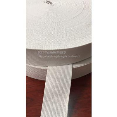 东莞瀚诚绳带 厂家直销 一现货供应针织松紧带 加厚高弹松带