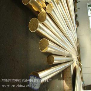 切割实心黄铜棒 C3604黄铜六角棒 耐磨黄铜棒5.0 5.5 6.0mm