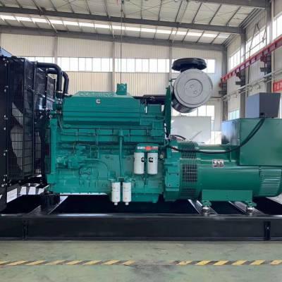 康明斯30kw 50kw千瓦柴油发电机组 小型柴油发电机 厂家直销