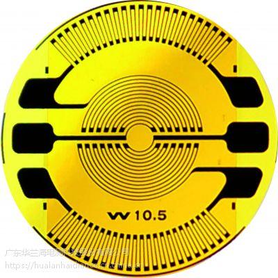 BF350华兰海电测平衡车用电阻应变计