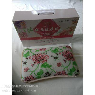 现货厂家批发枕头枕芯 缓压体贴枕3D磁疗枕 保健养生会销礼品