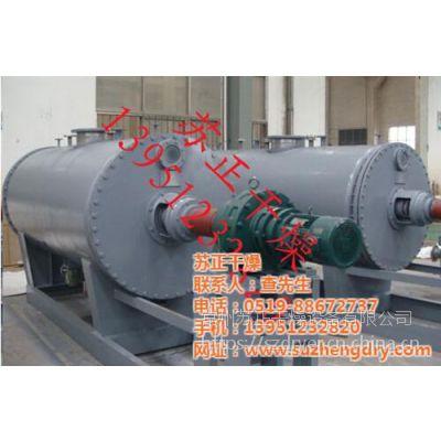 苏正干燥品质服务(图)_磷酸钠烘干机专卖_烘干机