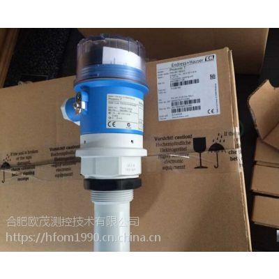 现货一级供应E+H液位变送器探头FDU91-RG1AA/FDU91-RG2AA