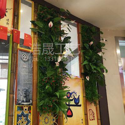 pe材质的绿植墙安装在室内好看吗?