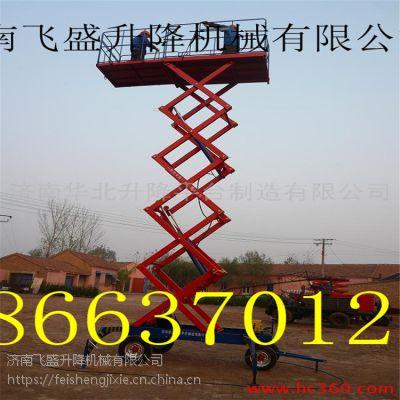 厂家直销武汉液压升降机电动四轮移动剪叉式