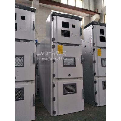 上华机柜KYN28-12中置柜高压开关柜壳体